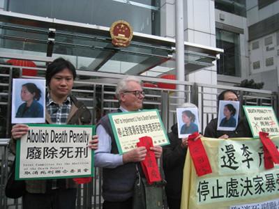 Pena de Muerte en China. Rompe la muralla del silencio