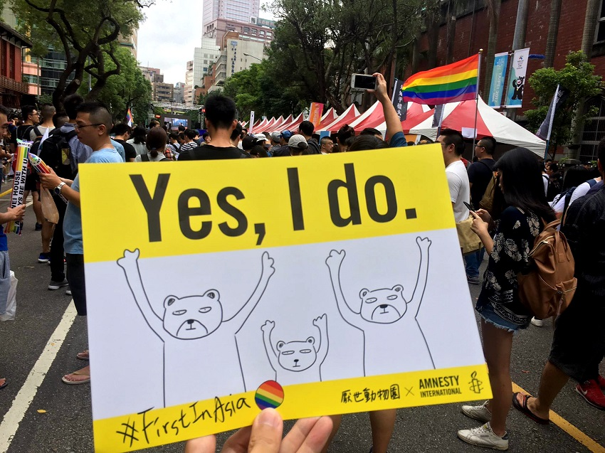 Marriage Equality Taiwan